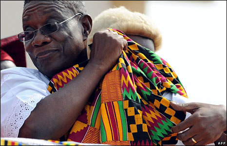 Breaking News Ghana President Atta Mills Is Dead Nigerian Latest Nigeria Your Online Newspaper