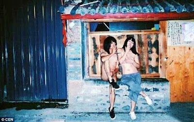 chinese unclad couple