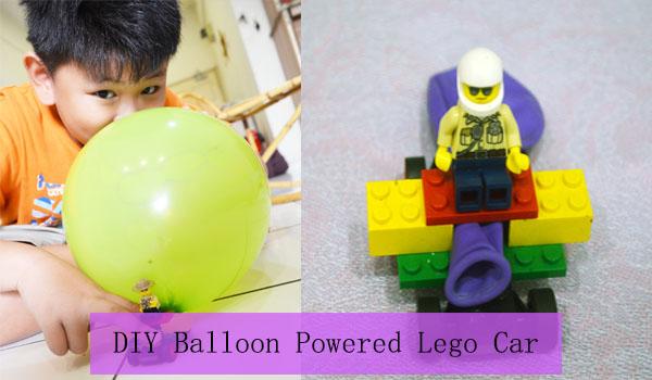 樂高教育】自創動力汽球樂高車DIY Balloon Powered Lego Car ~ 春意天地