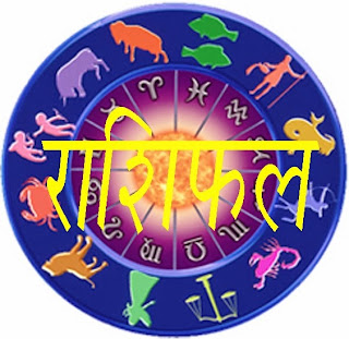 https://4.bp.blogspot.com/-V-X96t4GJDo/VGMwatkDuHI/AAAAAAAADzE/p108NMa8crI/s320/Rashifal%2B(Horoscope).jpg