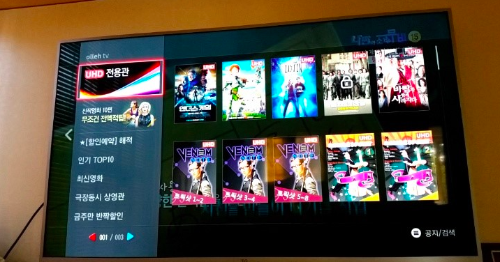 UHD TV 구매 지난 2년을 말하다!