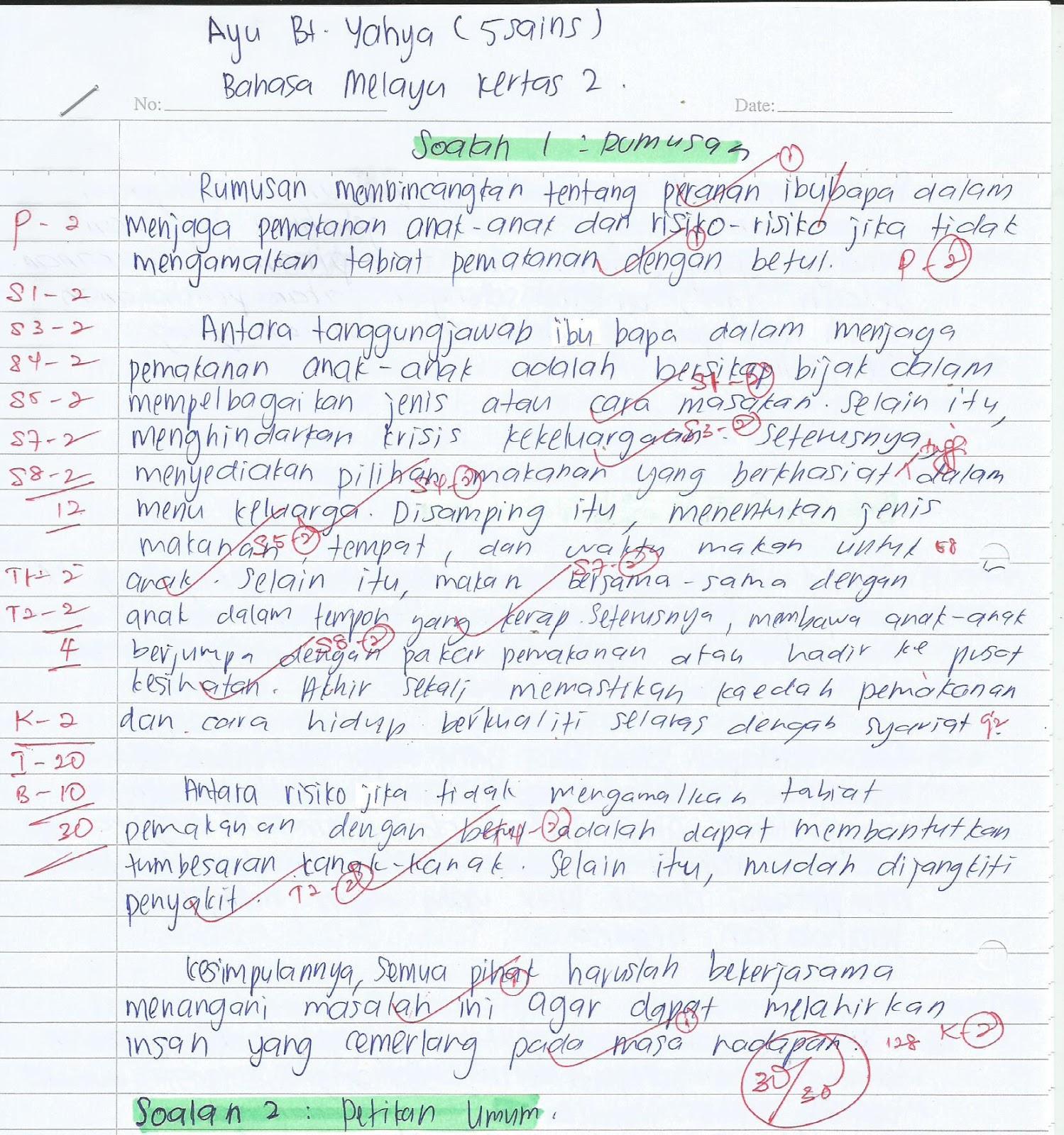 Laman Bahasa Melayu Spm Hasil Semakan Rumusan Pelajar 5 S Ppt