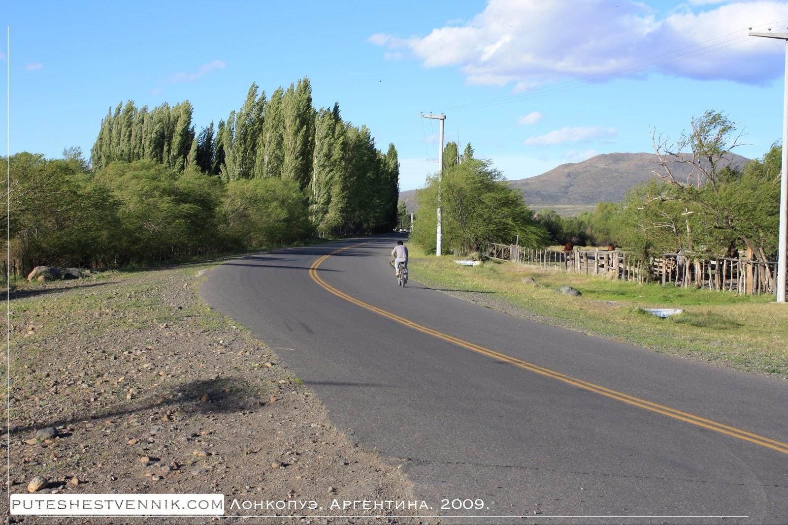 Велосипедист на дороге в Аргентине