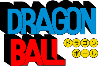 Logo Dragon Ball anime (Toei Animation)