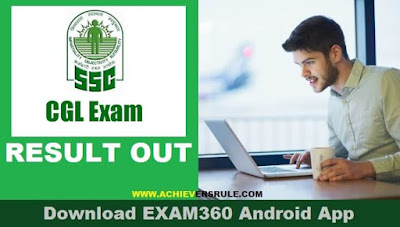 SSC CGL 2017 Tier 1 Result out