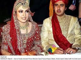 dracula fun: Daughter of Nawaz Shariff Marries Gandson of King Fahd