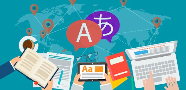 افضل موقع لترجمة النصوص بدقة شديدة وصحيحة بدون اخطاء