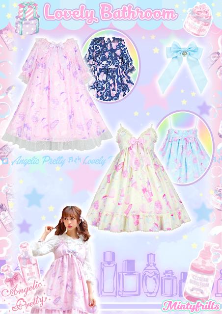 angelic pretty, lovely bathroom, yume kawaii, mintyfrills, sweet lolita