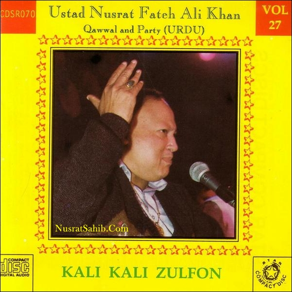 Meri Aankhoon Ko Bakhshe Hain Aansu Lyrics Translation in English Nusrat Fateh Ali Khan [NusratSahib.Com]