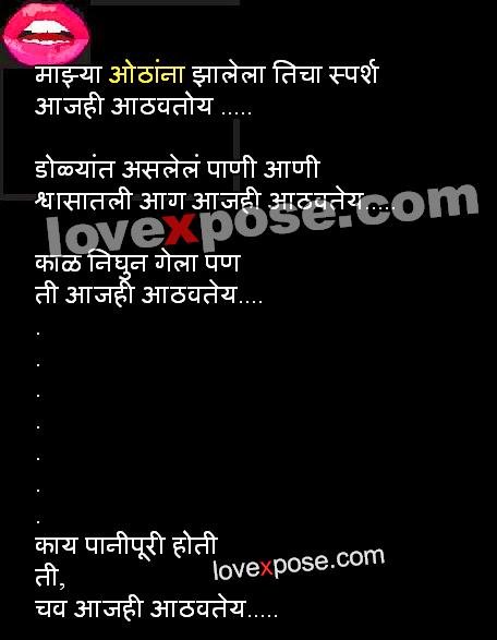 Funny Marathi Jokes In English : funny, marathi, jokes, english, English, Jokes, Marathi, Meaning