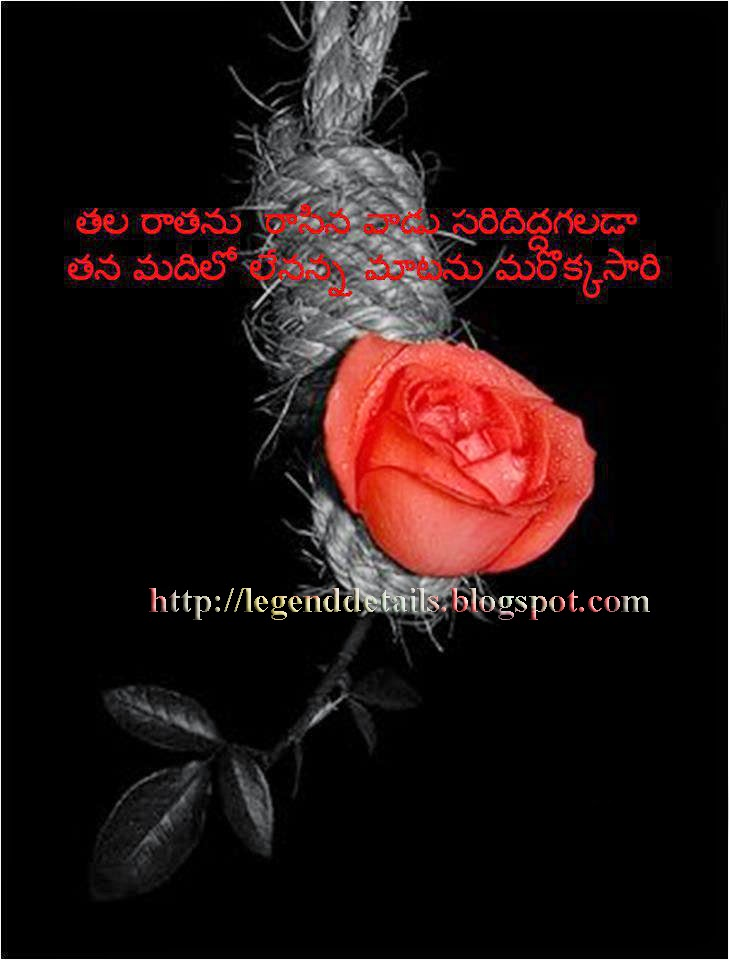 Romantic novels in telugu pdf - Nolapetitt comli com
