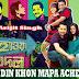 DIN KHON MAPA ACHE Lyrics - Hawa Bodol | Arijit Singh