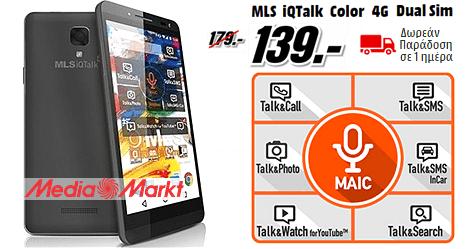 MLS iQTalk Color 4G Dual Sim, Mediamarkt