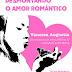 Desmontando o amor romántico | 16feb