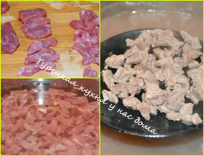 Говяжье мясо для тантуни