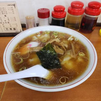 万寿園 ワンタン麺