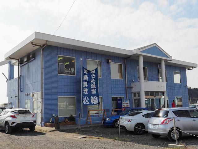 松輪エナ・ヴィレッジ(地魚料理松輪)