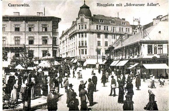 Черновцы. Центральная площадь. Ringplatz в австрийский период