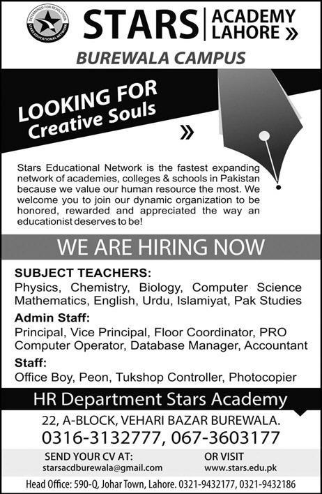 star-academy-jobs