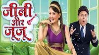 Biodata Lengkap Pemain Sinetron Komedi India Jini Dan Juju ANTV