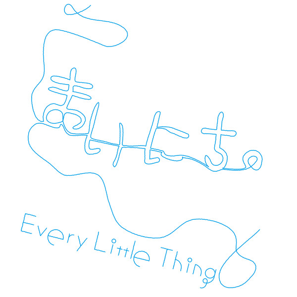 [Single] Every Little Thing – まいにち。 (2016.06.15/MP3/RAR)