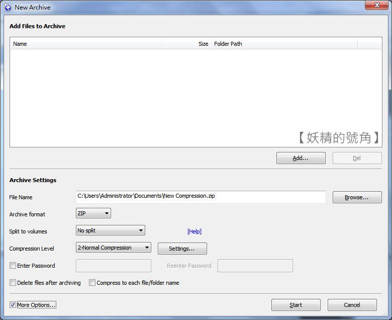 4 - Bandzip - 取代winRAR,更輕巧靈活的解壓縮軟體