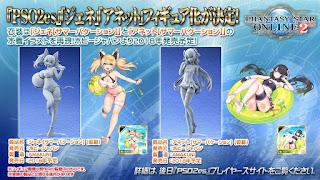 "Anunciadas Annette y Jene Summer Vacation del ""Phantasy Star Online 2"" - Amakuni"