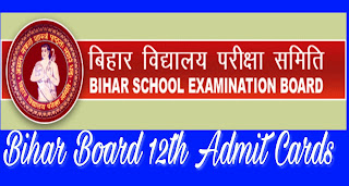 How To Download bihar board 12th Arts, Commerce and Science Admit card 2017