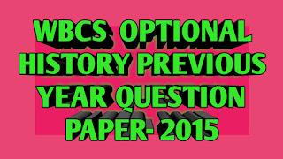 https://healthtnotice.blogspot.com/2019/03/history-optional-question-paper-2014.html