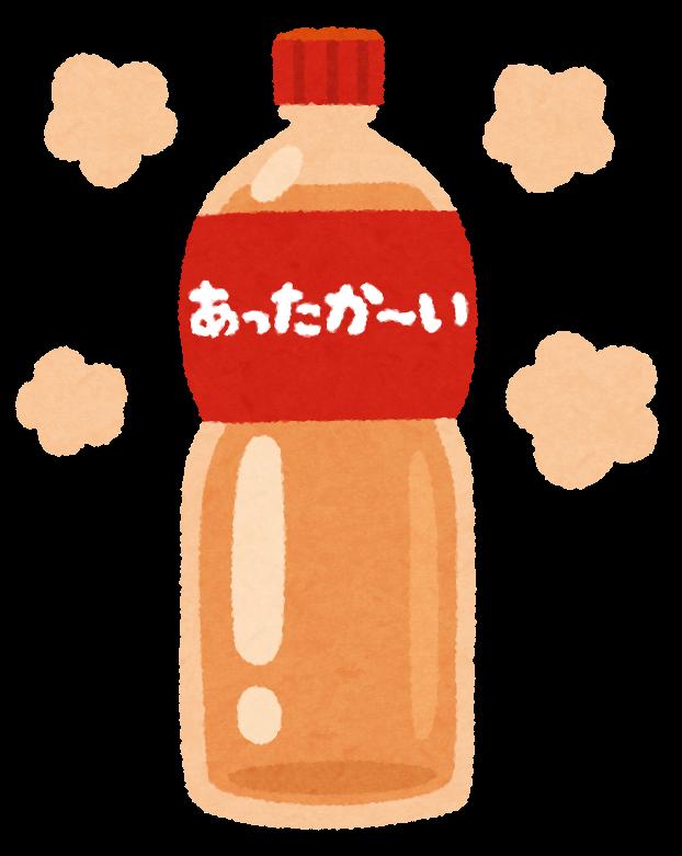温かいペットボトル飲料のイラスト かわいいフリー素材集 いらすとや