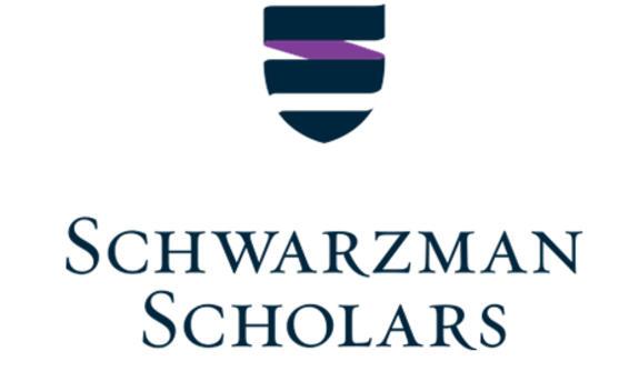 منحة ممولة 3,500$ بالكامل مقدمة من Schwarzman Scholars الصينية للدراسة في الصين