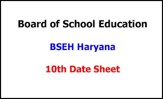 BSEH 10th Class Exam Date Sheet