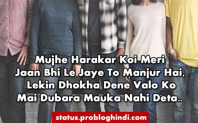 attitude status for whatsapp, attitude status for fb, cool attitude status for instagram, attitude status in hindi, attitude status in english, new attitude status 2018, khatarnak attitude shayari, fadu attitude status in hindi, royal attitude status,high attitude status
