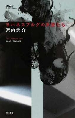 https://honto.jp/netstore/pd-book_25601090.html