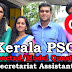 Kerala PSC Secretariat Assistant Model Questions - 03