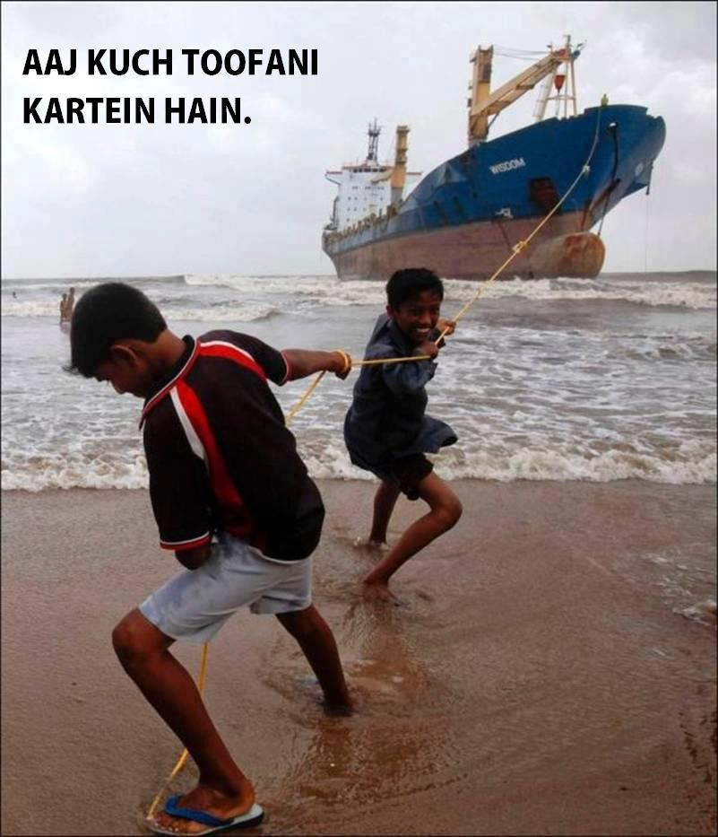 Funny World Funny Hindi Jokes