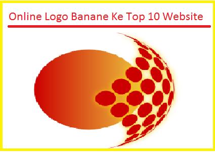 Online-Free-Me-Logo-Banane-Ke-Top-10-Website
