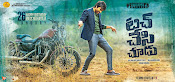 Touch Chesi Choodu wallpapers-thumbnail-1