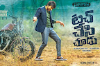Touch Chesi Choodu wallpapers-thumbnail-cover