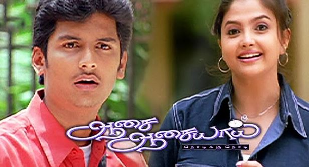 Aasai Aasaiyai HD (2003) Movie Watch Online