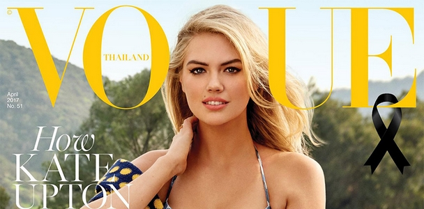 http://beauty-mags.blogspot.com/2017/06/kate-upton-vogue-thailand-april-2017.html