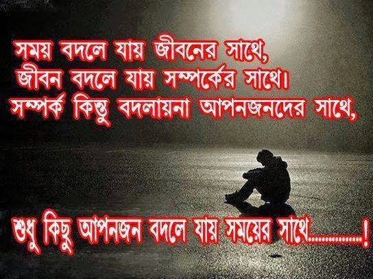 Heart Touching Sad Girl Wallpaper Bangla Motivational Quote I M So Lonely
