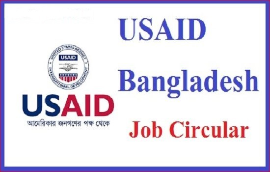 USAID Jobs Circular & Online Application Form