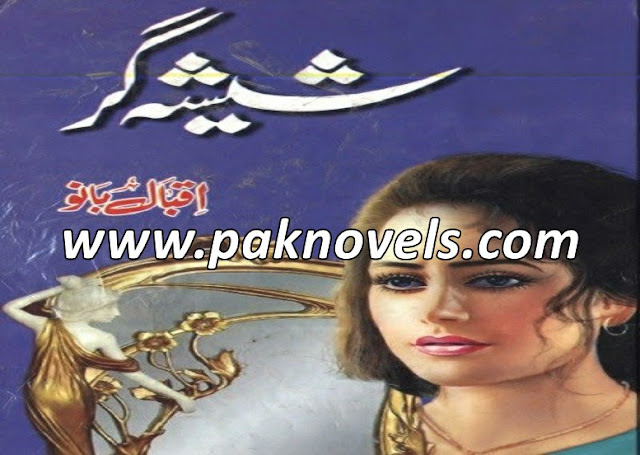 Urdu Novel By Iqbal Bano