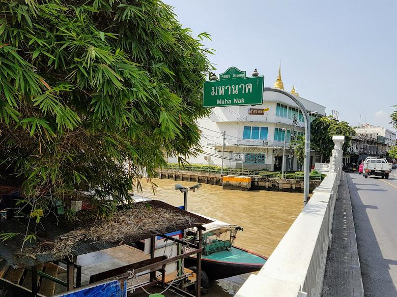 西線終點站 Phanfa Bridge,這水道的水可是黃色的