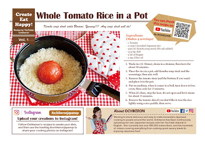 How to Cook Whole Tomato Rice In a Pot Recipe Card