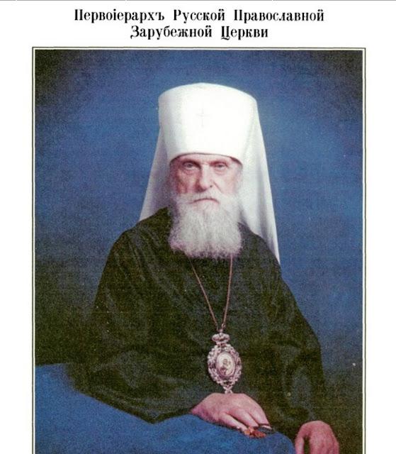 Протодіаконъ Германъ Ивановъ-Тринадцатый: УДЕРЖИВАЮЩІЙ