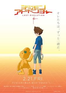 تقرير فيلم مغامرة ديجمون: آخر تطور كيزونا Digimon Adventure: Last Evolution Kizuna