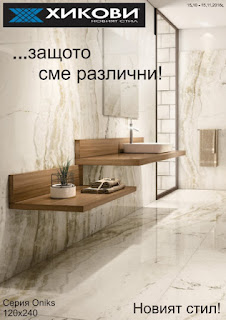 http://www.proomo.info/2016/10/banq-hikovi-promocii.html#more