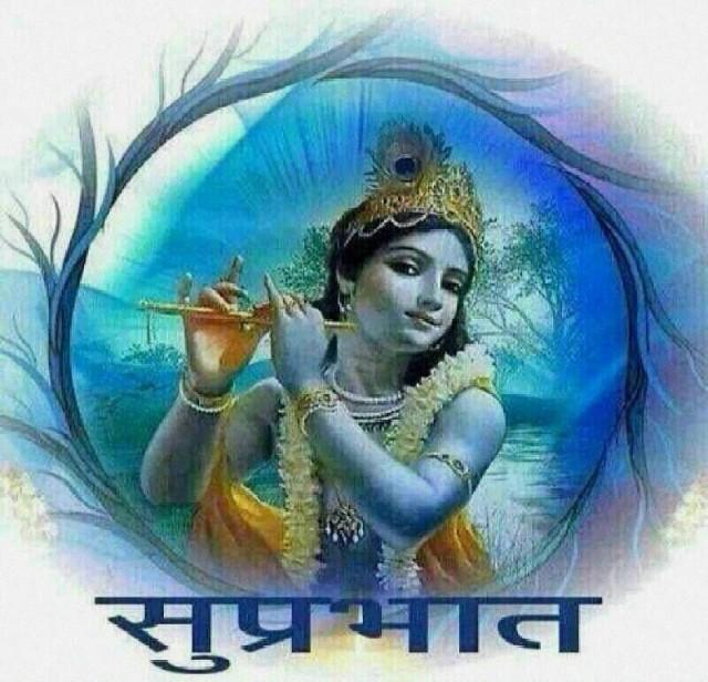 Top Hinduism Good Morning Hindu God Images Hd Greetings Images